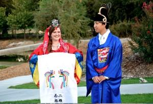 korean soutern belle